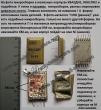 Микросборки К8А2ДИ1, К8А1ПН2 и подобные