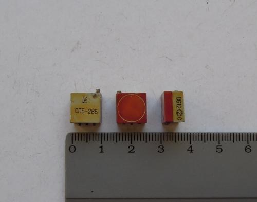 СП 5-2ВБ  мелкие