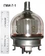 ГМИ-7-1