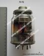 Генераторная лампа ГУ-72