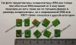 Конденсаторы КМ4 зелёные(толщиной от 2 мм)