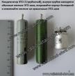 Конденсатор ЭТО-3 (трубчатый)