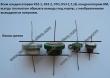 Образец товарного вида конденсаторов   К52-2,ЭТО-2