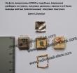 Микросхема КП030
