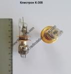 Клистрон К-308