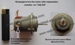 Микродвигатель МД-300