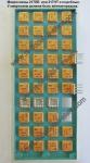 Микросхемы 217НТ и подобные