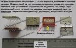 Микросборки 211ХЛ5 и подобные