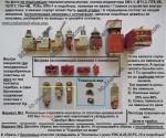 Переключатели КМ1-1; МТ1,3; ПТ8-1В, ПКН, МП3-1 и подобные