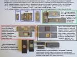 Керамические микросхемы  белые выводы
