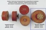 Карболит резистор Р 300